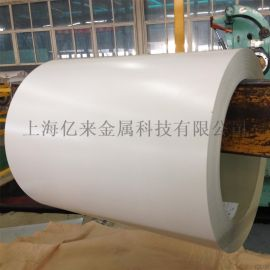 山西宝钢高耐候彩涂板 宝钢彩钢板供应商