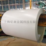 山西寶鋼高耐候彩塗板 寶鋼彩鋼板供應商