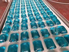 足浴凝珠生产设备 贝尔全自动水溶膜包装机