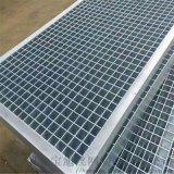 滄州冷鍍鋅鋼格板實體廠家