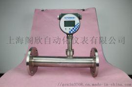 气体热式质量流量计FCTMF