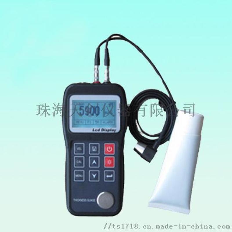 智慧型金屬超聲波測厚儀 JT150超聲波測厚儀