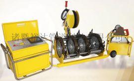 华北二手燃气pe管全自动热熔焊接机 厂家直销