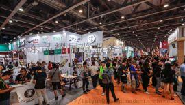 2021广州国际食品食材展览会