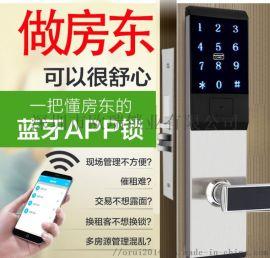 远程APP密码锁长短租房公寓蓝牙智能不锈钢通通锁