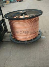 TJR导电铜线TJR120多股铜绞线