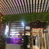 藝術廳木紋格柵鋁吊頂 仿木紋鋁方通型材格柵