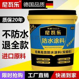 BBS水泥基K11防水浆料(通用型)