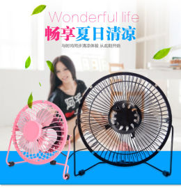 USB小台扇风扇15-20元模式新奇特产品跑江湖地摊批发