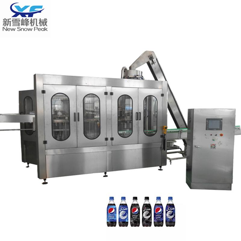 三合一灌裝機等壓含氣灌裝機 全自動灌裝機
