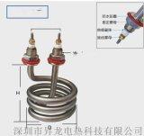 單U型電熱管不鏽鋼加熱管燒水棒發熱管