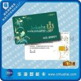 厂家供应智能卡 智能IC卡 智能卡价格 现货供应