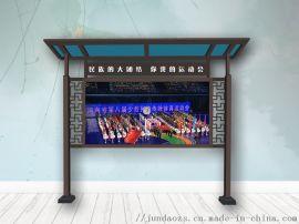 齐齐哈尔古典文化宣传公开栏/公告栏装饰框哪家质量好