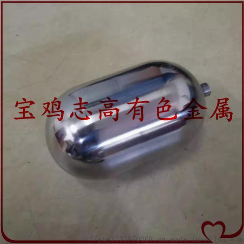 磁性浮球  浮子  钛浮球  浮子