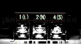 苏州视觉检测字符外观检测字符缺陷检测字符识别
