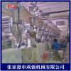 管鏈輸送集中供料系統 成強廠家直銷