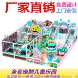 淘氣堡兒童樂園 寶寶幼兒園遊樂場設備 組合滑梯設備