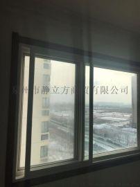 西安静立方进口技术 断桥铝海螺铝合金各类隔音门窗