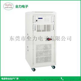 线性直流稳压电源大功率直流稳压电源生产厂家