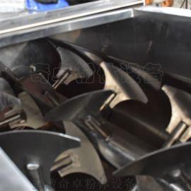 无重力双轴混合机 粉末冶金矿粉不锈钢混合机厂家