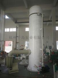 PPH整体缠绕废气处理塔