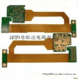 深圳fpc工厂  fpc测试排线 FPC软硬结合板