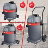 清理商場停車場地麪灰塵專用GS-1020小型吸塵器