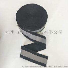 2.5cm反光织带,高亮反光 示带,安全 示带