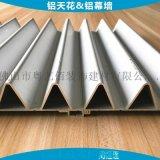 会议厅波纹铝板 三角形波纹铝单板