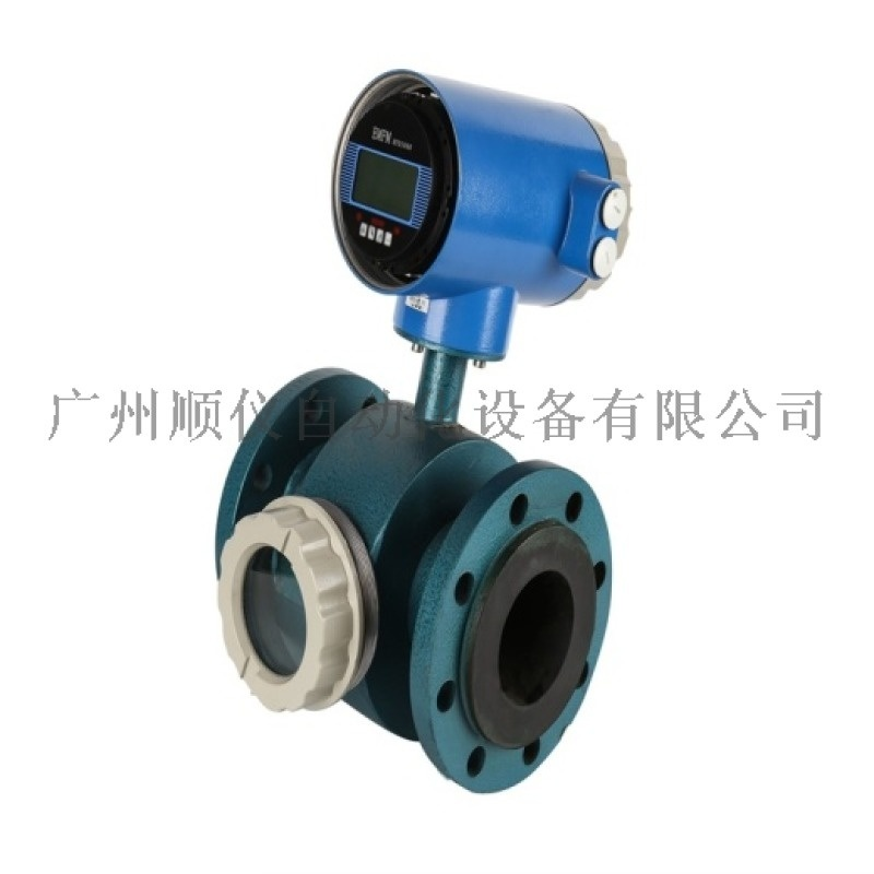 天津自來水廠 污水電磁流量計