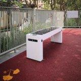 张家界社区公园太阳能座椅,社区便民太阳能光伏椅生产