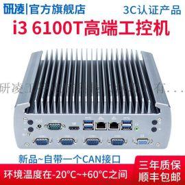 研凌604 **嵌入式工控机 全封闭防尘工业电脑