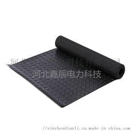 厂家直销配电室专用防滑绝缘橡胶板