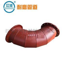 双金属复合管,双金属耐磨复合管件,16项专利,江河