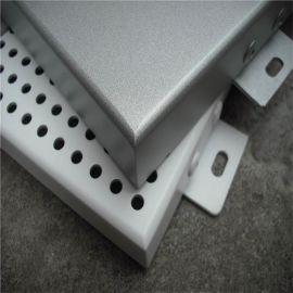 电梯冲孔铝单板,铝单板材料,扶手电梯铝单板厂家