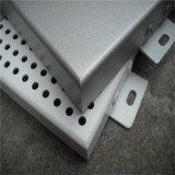 商場電梯衝孔鋁單板,鋁單板材料,扶手電梯鋁單板廠家