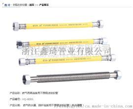 304不锈钢热水器管燃气热水器连接用不锈钢波纹软管