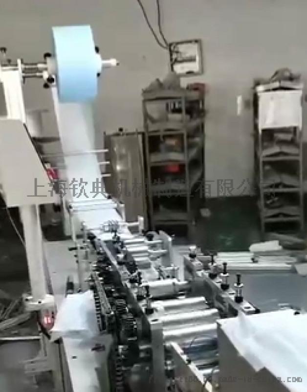 一次性口罩生产线 KN95口罩包装机厂家