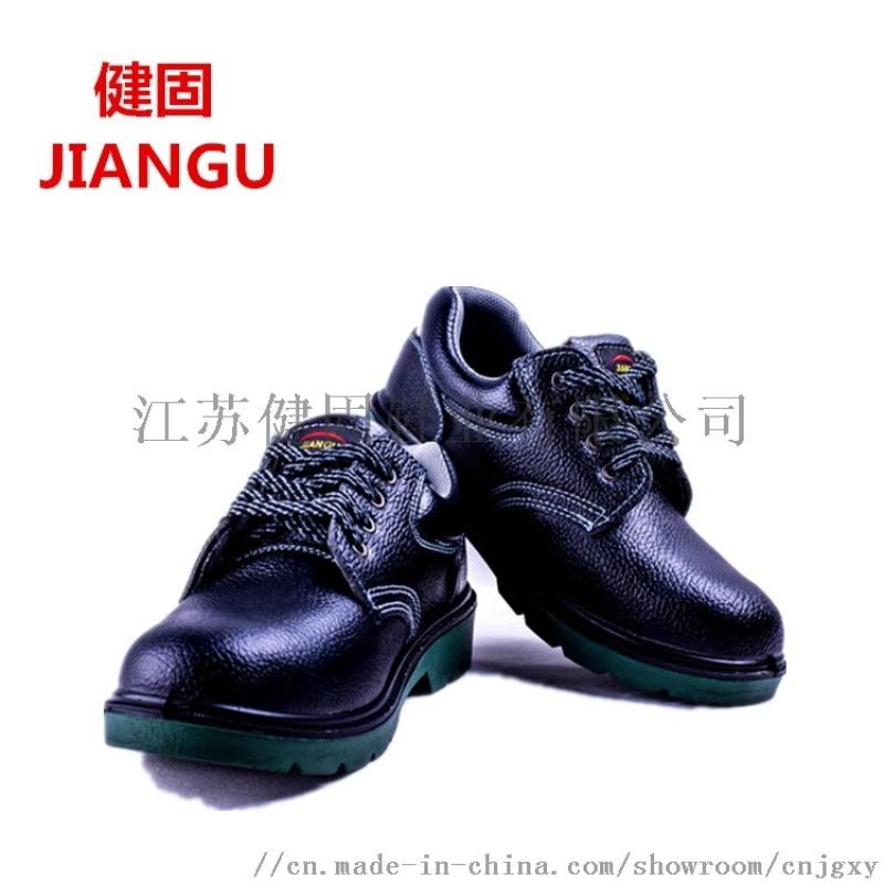 防滑劳保鞋钢包头钢底板PU双密度大底安全鞋