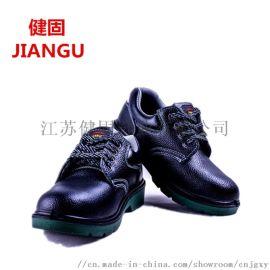 防滑勞保鞋鋼包頭鋼底板PU雙密度大底安全鞋