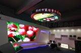 室内LED全彩显示屏 P2 P3 P4 P5 会议室高清监控电子大屏批发