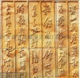 西安雕刻厂承接石材雕刻 刻字 影雕