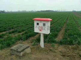 供应农田灌溉智能控制装置,机井计量IC卡收费控制箱