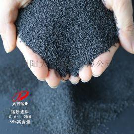 湖南厂家生产锰砂 水处理除铁锰用锰砂滤料 净化水质