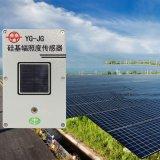 YG-JG硅基辐照度传感器