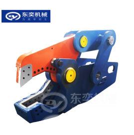 挖机机械式鹰嘴剪 废料钢筋钢铁剪切