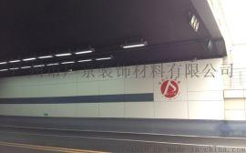 隧道搪瓷钢板厂家烤瓷铝板铝蜂窝板金属建材厂家