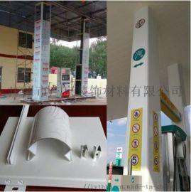 加油站顶棚装饰防风铝扣板天花包柱圆角铝型材