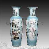 景德镇陶瓷落地大花瓶厂家-3米高大瓷瓶订做
