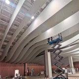 甜品店弧形铝方通吊顶 南珑酒店木纹弧形铝方通